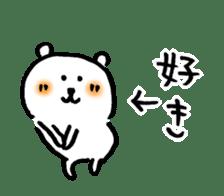 joke bear4 sticker #9269936