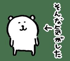 joke bear4 sticker #9269937