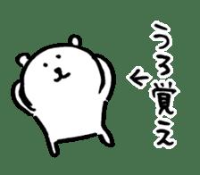 joke bear4 sticker #9269938