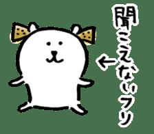joke bear4 sticker #9269941