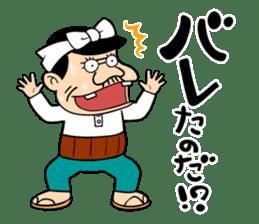 Tensai Bakavon KOREDEIINODA! 2 sticker #9270188