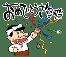 Tensai Bakavon KOREDEIINODA! 2 sticker #9270194