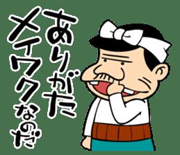 Tensai Bakavon KOREDEIINODA! 2 sticker #9270195