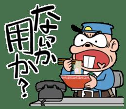 Tensai Bakavon KOREDEIINODA! 2 sticker #9270201