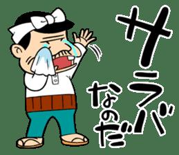 Tensai Bakavon KOREDEIINODA! 2 sticker #9270207