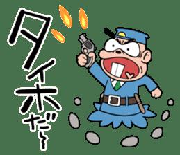 Tensai Bakavon KOREDEIINODA! 2 sticker #9270210