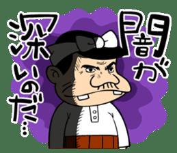 Tensai Bakavon KOREDEIINODA! 2 sticker #9270220