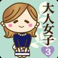 大人女子の丁寧な即答♥3【よく使う言葉】 | LINE STORE