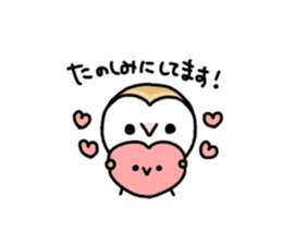 Mamefuku of barn owl4 sticker #9279510