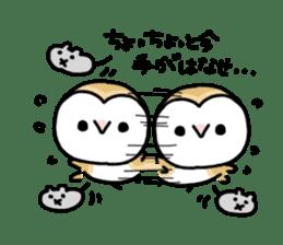 Mamefuku of barn owl4 sticker #9279512