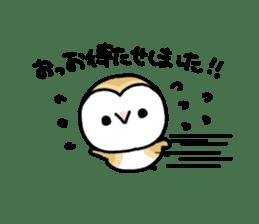 Mamefuku of barn owl4 sticker #9279514