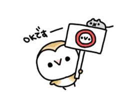 Mamefuku of barn owl4 sticker #9279515