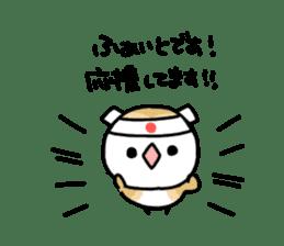 Mamefuku of barn owl4 sticker #9279522