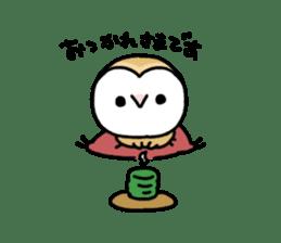 Mamefuku of barn owl4 sticker #9279530