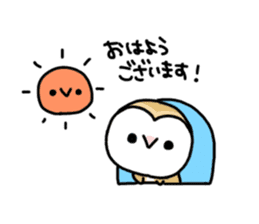 Mamefuku of barn owl4 sticker #9279536