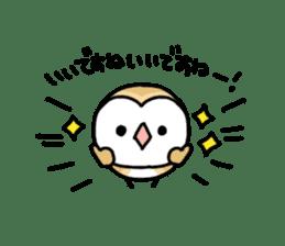 Mamefuku of barn owl4 sticker #9279539