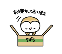 Mamefuku of barn owl4 sticker #9279541