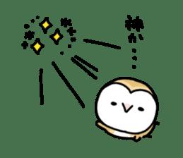 Mamefuku of barn owl4 sticker #9279542
