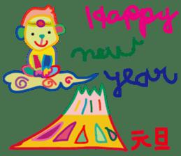 greetings, celebration ,thanks.by uenoai sticker #9281164