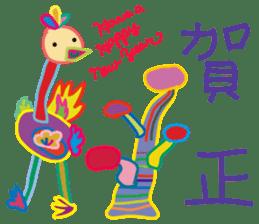 greetings, celebration ,thanks.by uenoai sticker #9281166