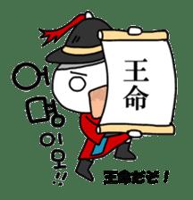 Korean Historical Drama sticker #9284945
