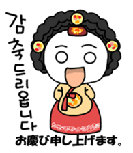 Korean Historical Drama sticker #9284946