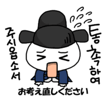 Korean Historical Drama sticker #9284947