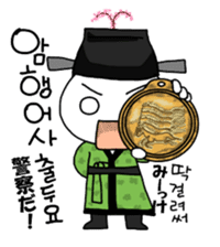 Korean Historical Drama sticker #9284948