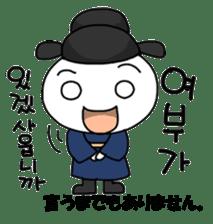 Korean Historical Drama sticker #9284949