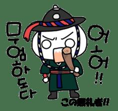 Korean Historical Drama sticker #9284951