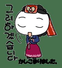 Korean Historical Drama sticker #9284952