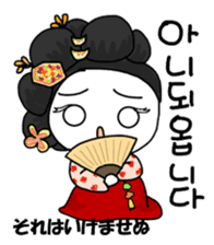 Korean Historical Drama sticker #9284953