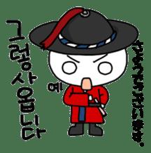 Korean Historical Drama sticker #9284954