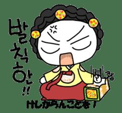 Korean Historical Drama sticker #9284955