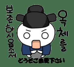 Korean Historical Drama sticker #9284956