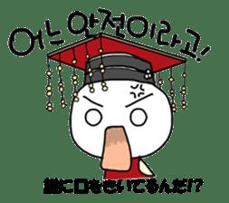 Korean Historical Drama sticker #9284957