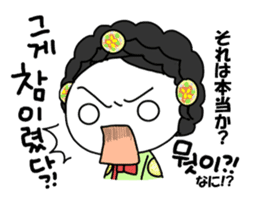 Korean Historical Drama sticker #9284960