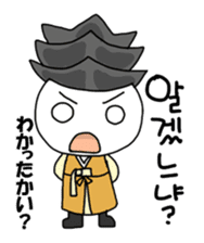 Korean Historical Drama sticker #9284961