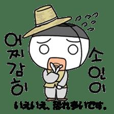 Korean Historical Drama sticker #9284963