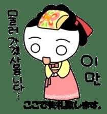 Korean Historical Drama sticker #9284965