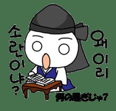 Korean Historical Drama sticker #9284966