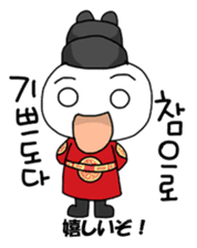 Korean Historical Drama sticker #9284967