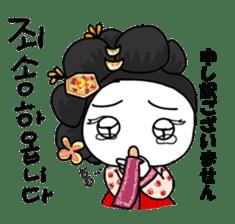 Korean Historical Drama sticker #9284968