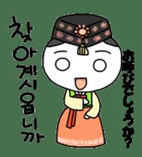 Korean Historical Drama sticker #9284970