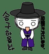 Korean Historical Drama sticker #9284972