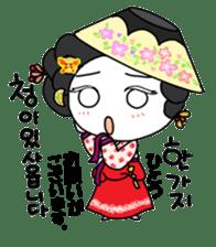 Korean Historical Drama sticker #9284976
