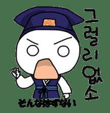 Korean Historical Drama sticker #9284980