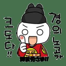 Korean Historical Drama sticker #9284981