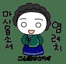 Korean Historical Drama sticker #9284982