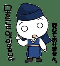 Korean Historical Drama sticker #9284983